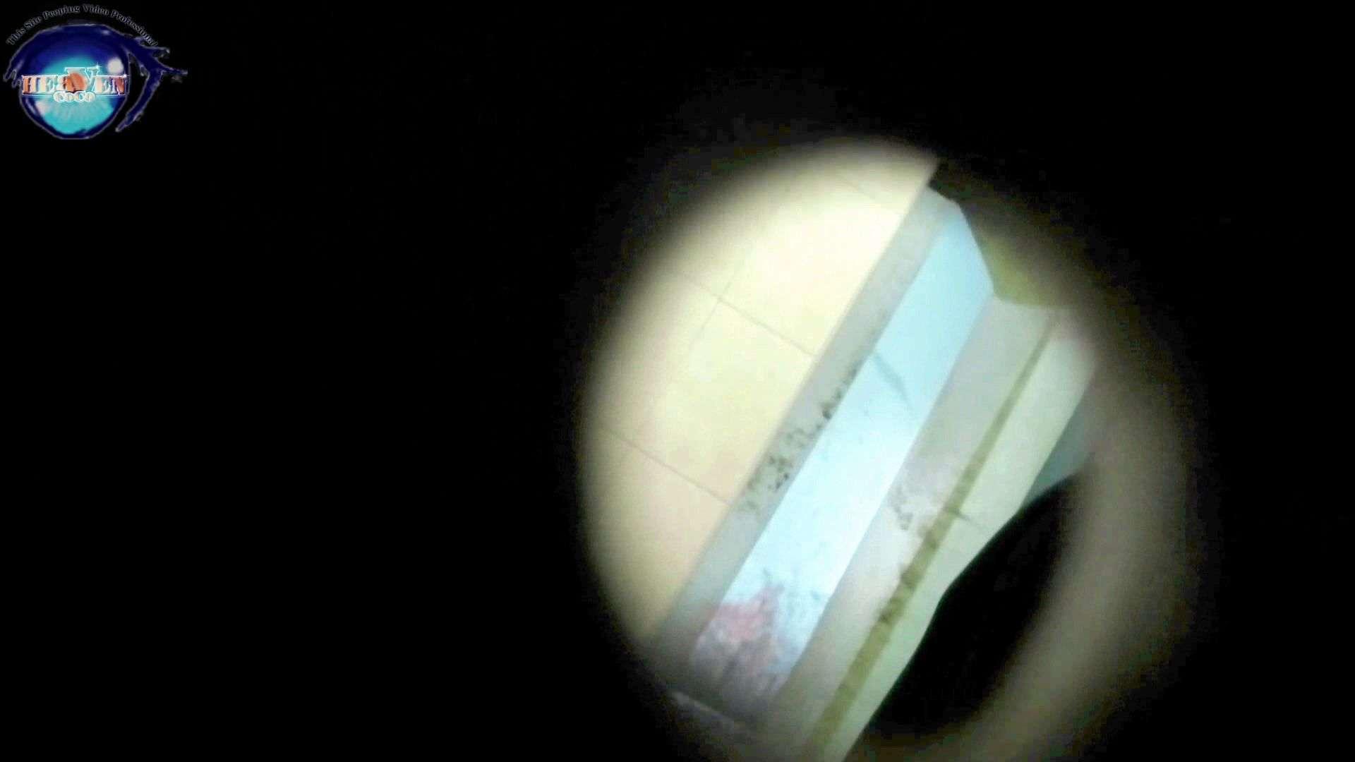 【世界の射窓から】世界の射窓から vol.27 OLのエロ生活 | 洗面所  57連発 5