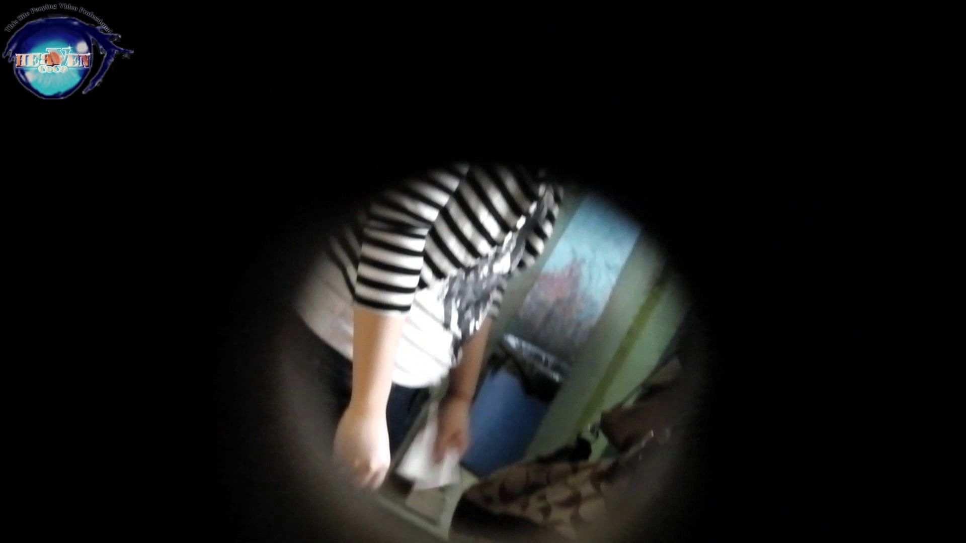【世界の射窓から】世界の射窓から vol.27 OLのエロ生活 | 洗面所  57連発 7