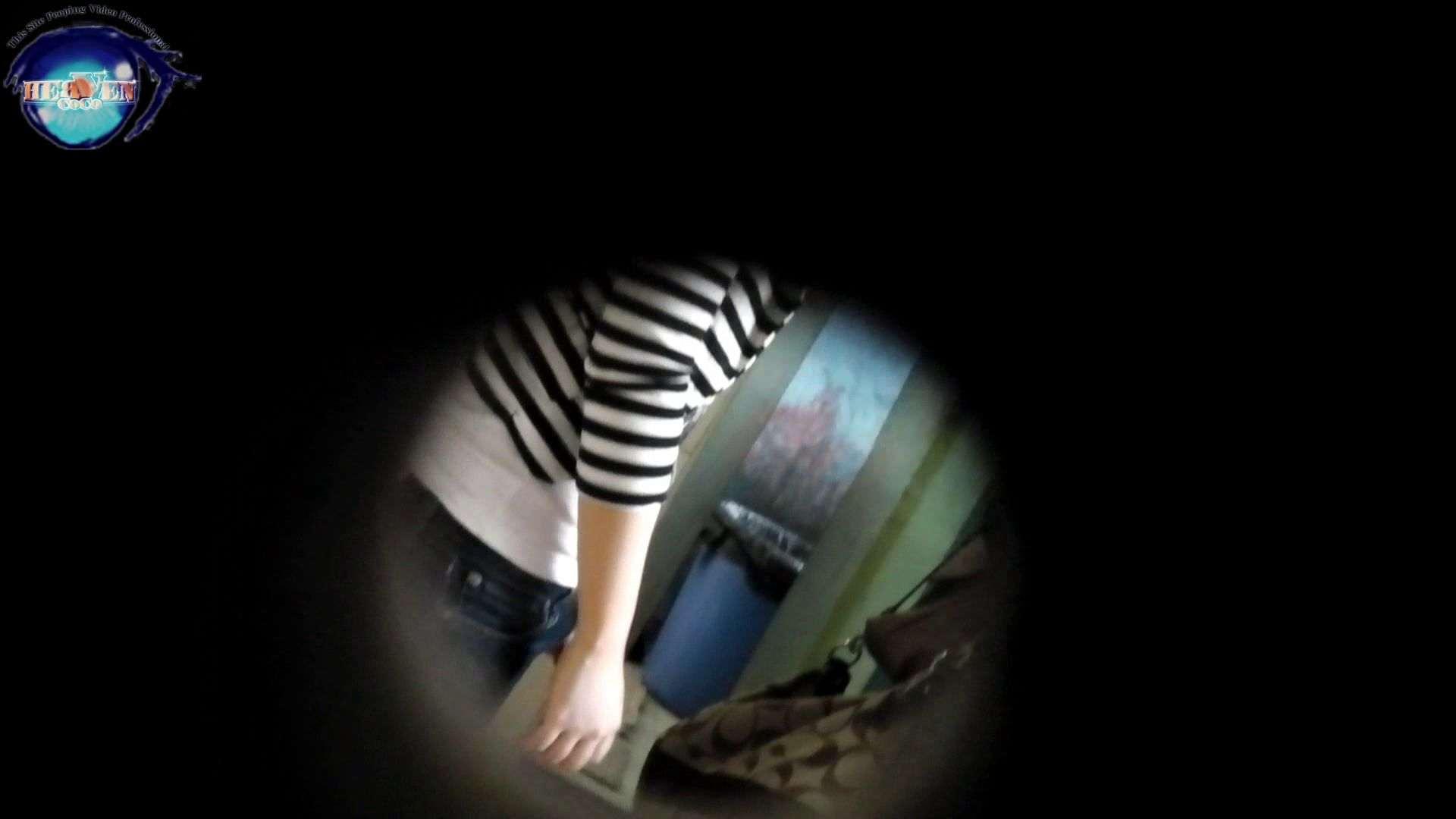 【世界の射窓から】世界の射窓から vol.27 OLのエロ生活  57連発 8