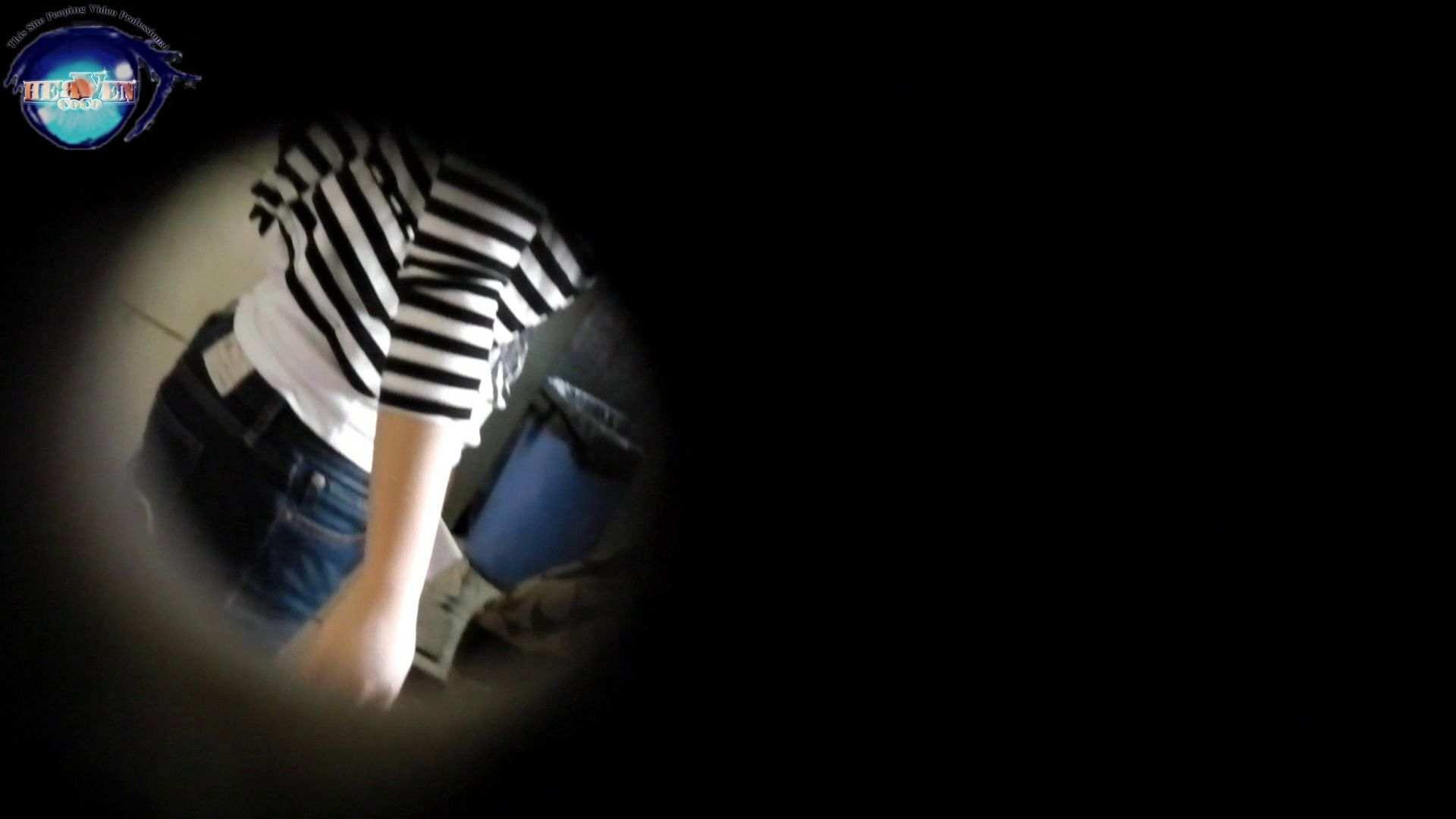 【世界の射窓から】世界の射窓から vol.27 OLのエロ生活 | 洗面所  57連発 9