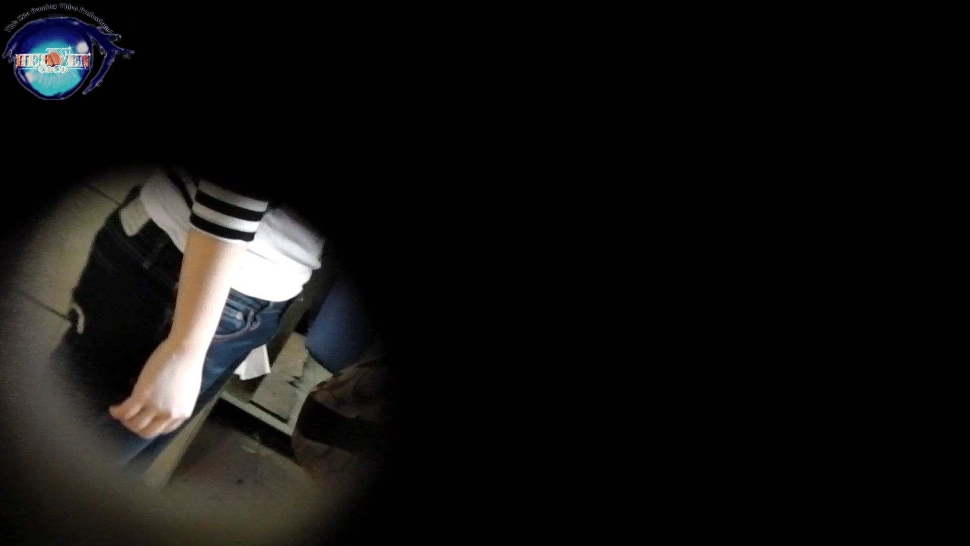 【世界の射窓から】世界の射窓から vol.27 OLのエロ生活  57連発 10