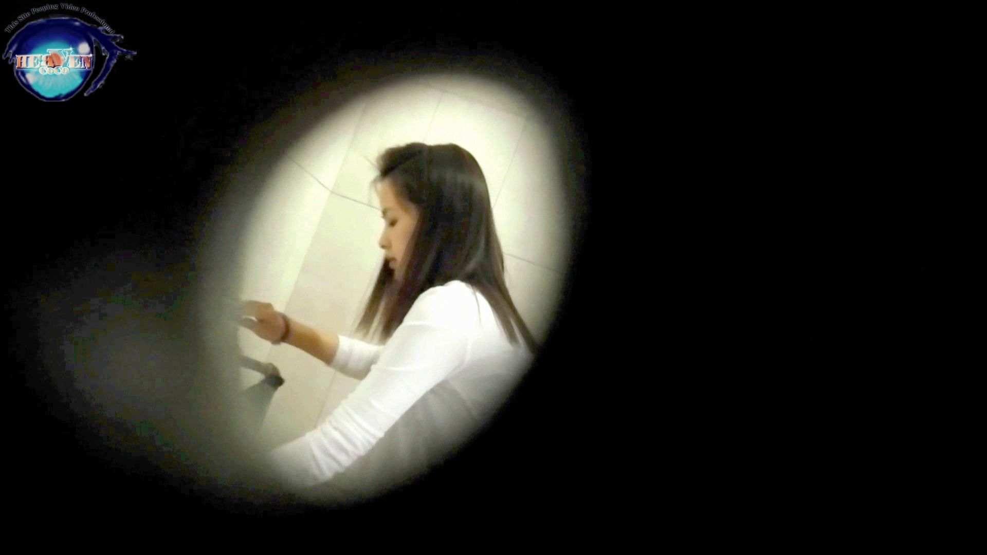 【世界の射窓から】世界の射窓から vol.27 OLのエロ生活  57連発 12