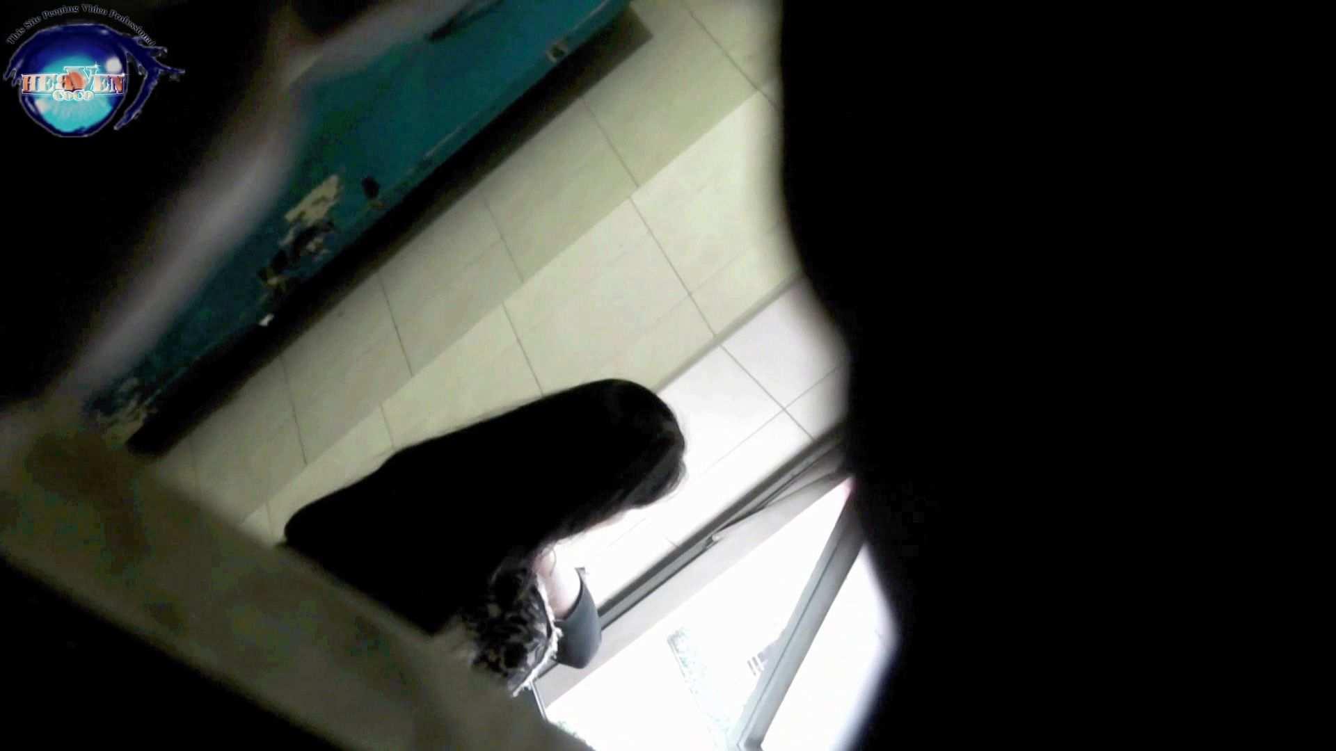 【世界の射窓から】世界の射窓から vol.27 OLのエロ生活 | 洗面所  57連発 23