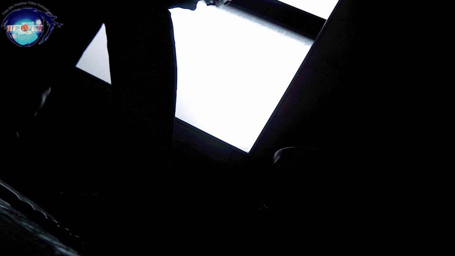 【世界の射窓から】世界の射窓から vol.27 OLのエロ生活  57連発 26