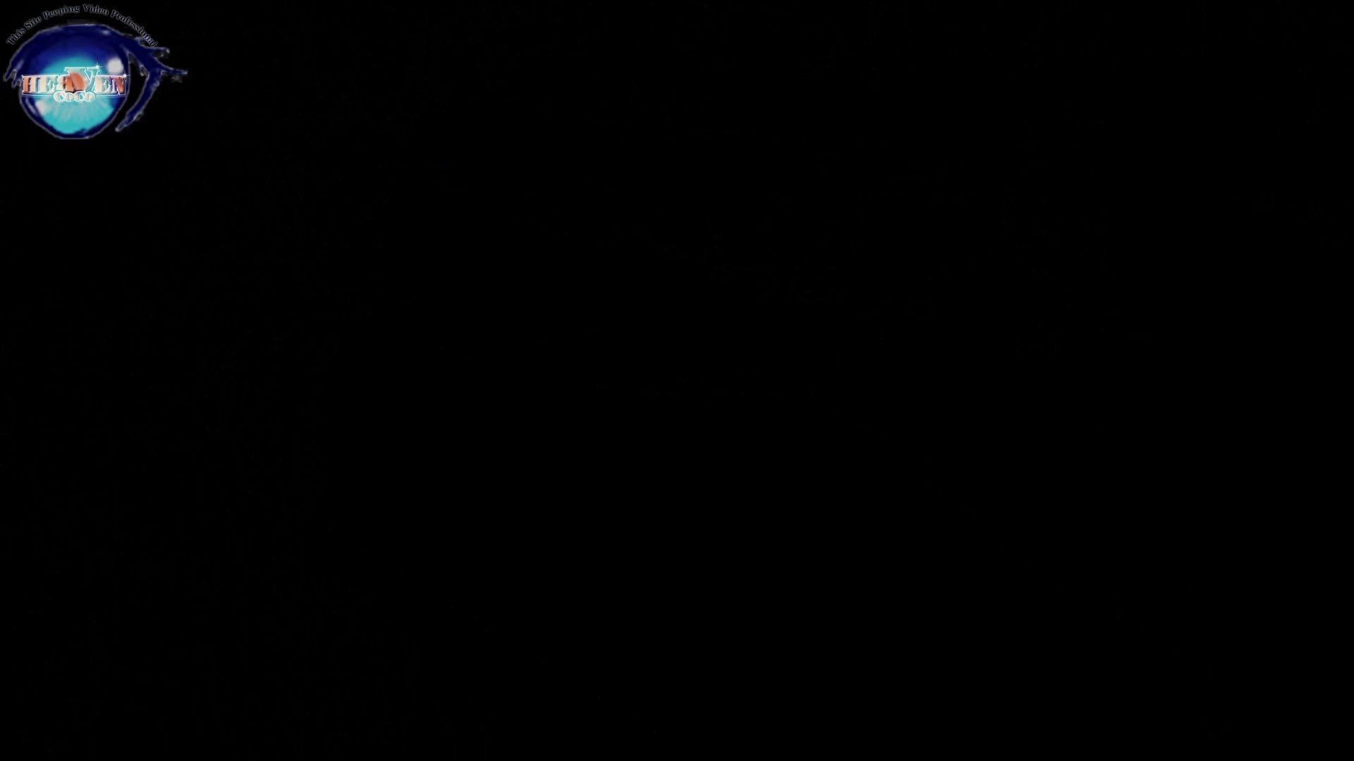 【世界の射窓から】世界の射窓から vol.27 OLのエロ生活  57連発 34