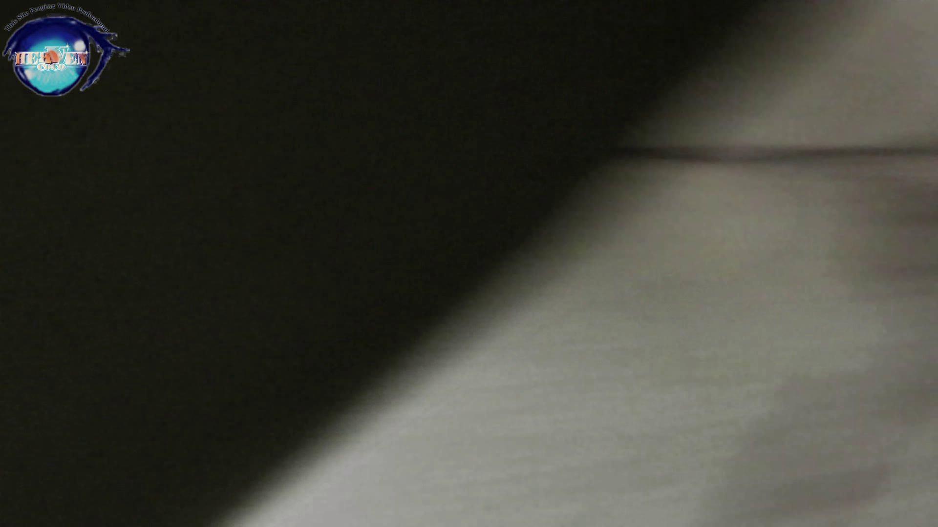 【世界の射窓から】世界の射窓から vol.27 OLのエロ生活  57連発 44