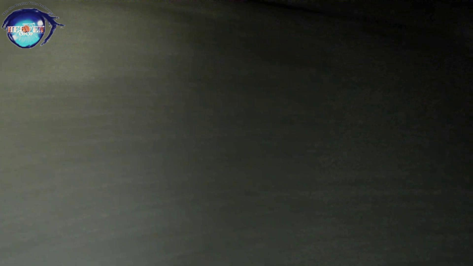 【世界の射窓から】世界の射窓から vol.27 OLのエロ生活  57連発 48