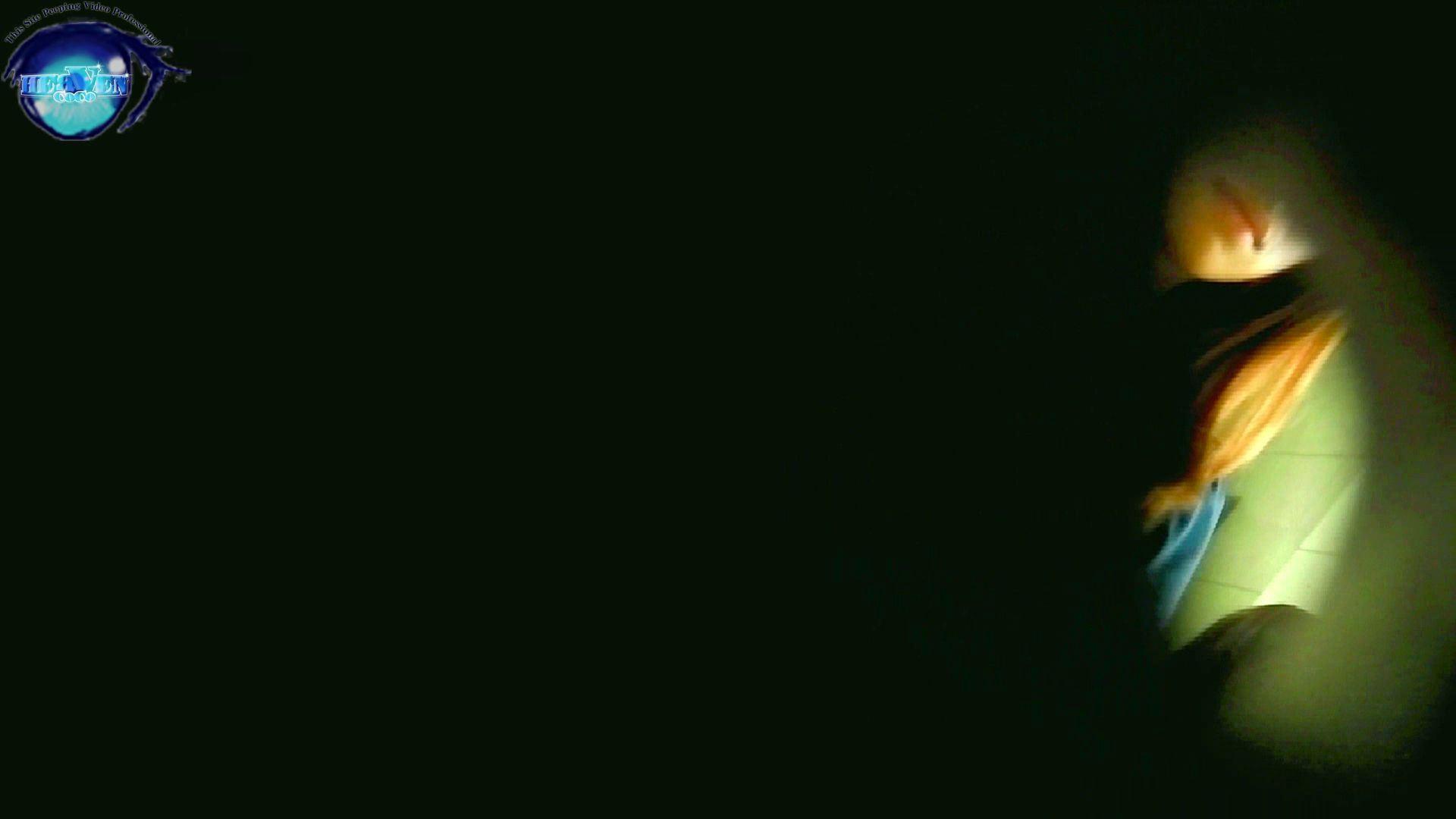 世界の射窓から vol.29 後編 洗面所 | OLのエロ生活  90連発 1