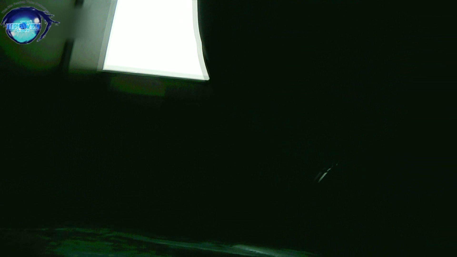 世界の射窓から vol.29 後編 洗面所 | OLのエロ生活  90連発 25