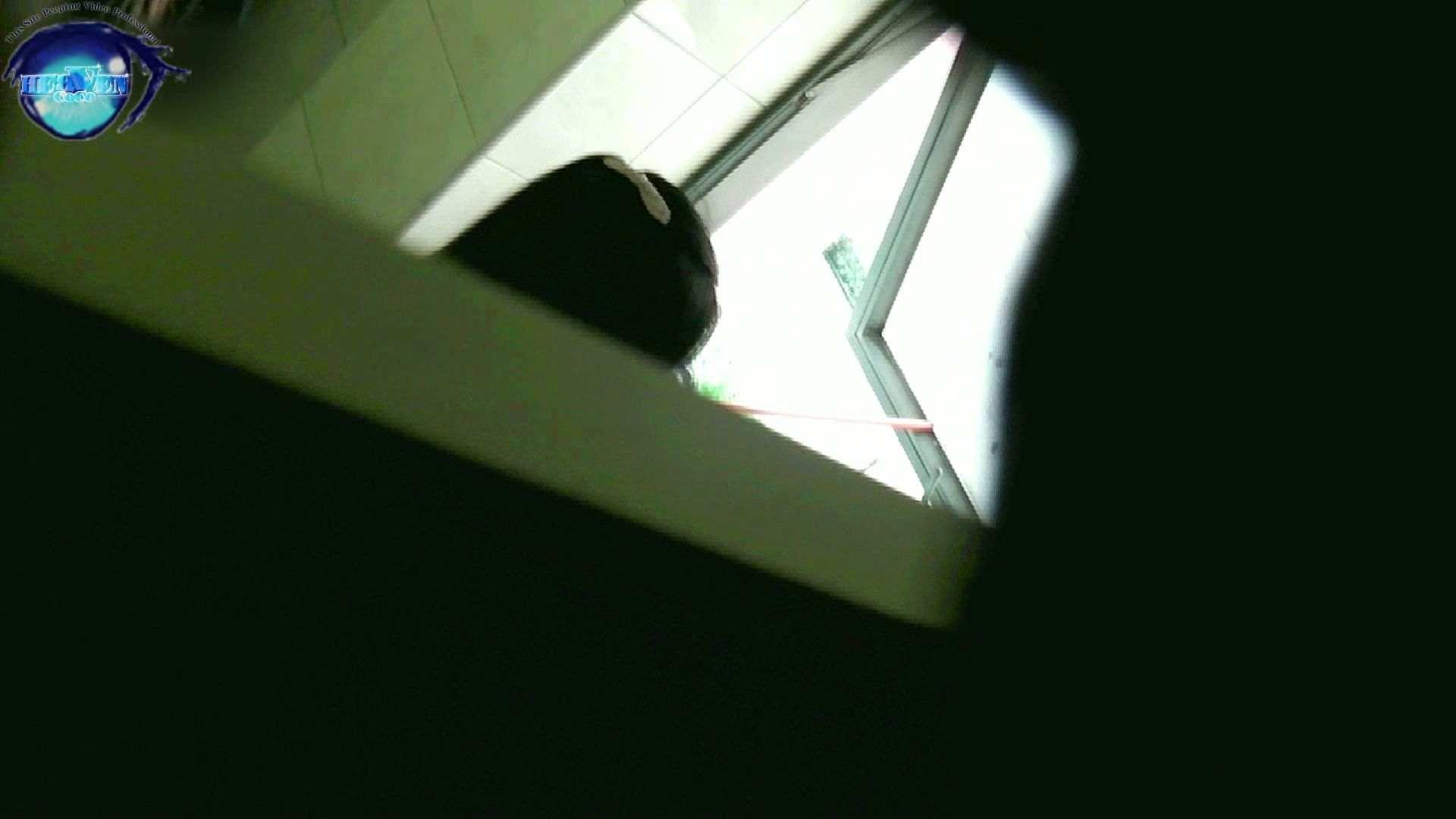 世界の射窓から vol.29 後編 洗面所 | OLのエロ生活  90連発 39