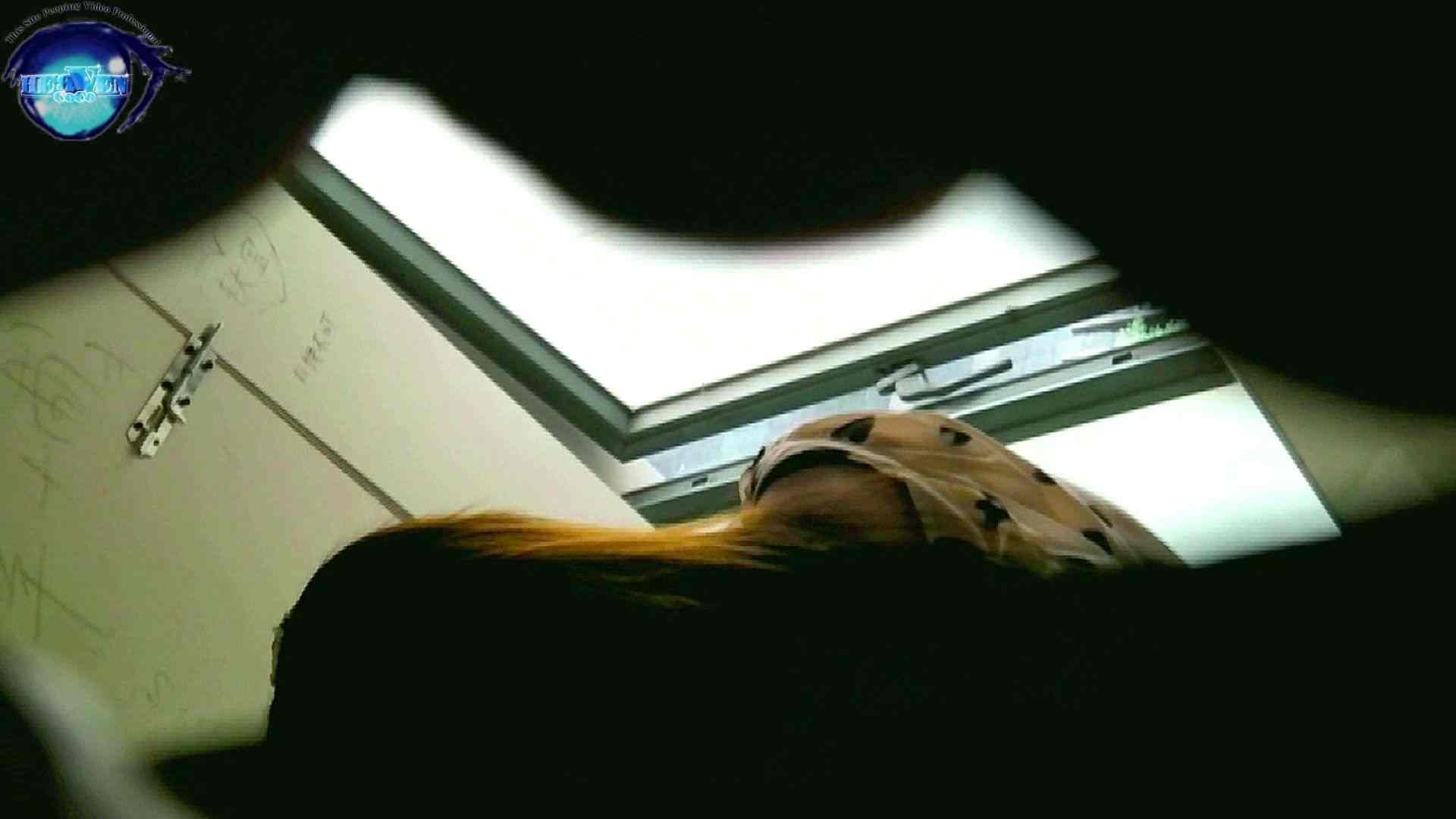 世界の射窓から vol.29 後編 洗面所 | OLのエロ生活  90連発 69