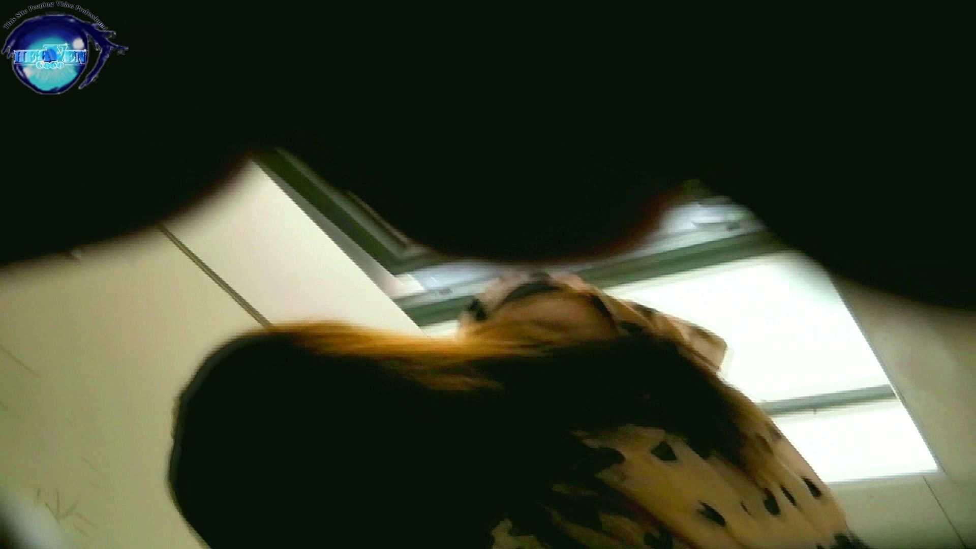 世界の射窓から vol.29 後編 洗面所 | OLのエロ生活  90連発 71
