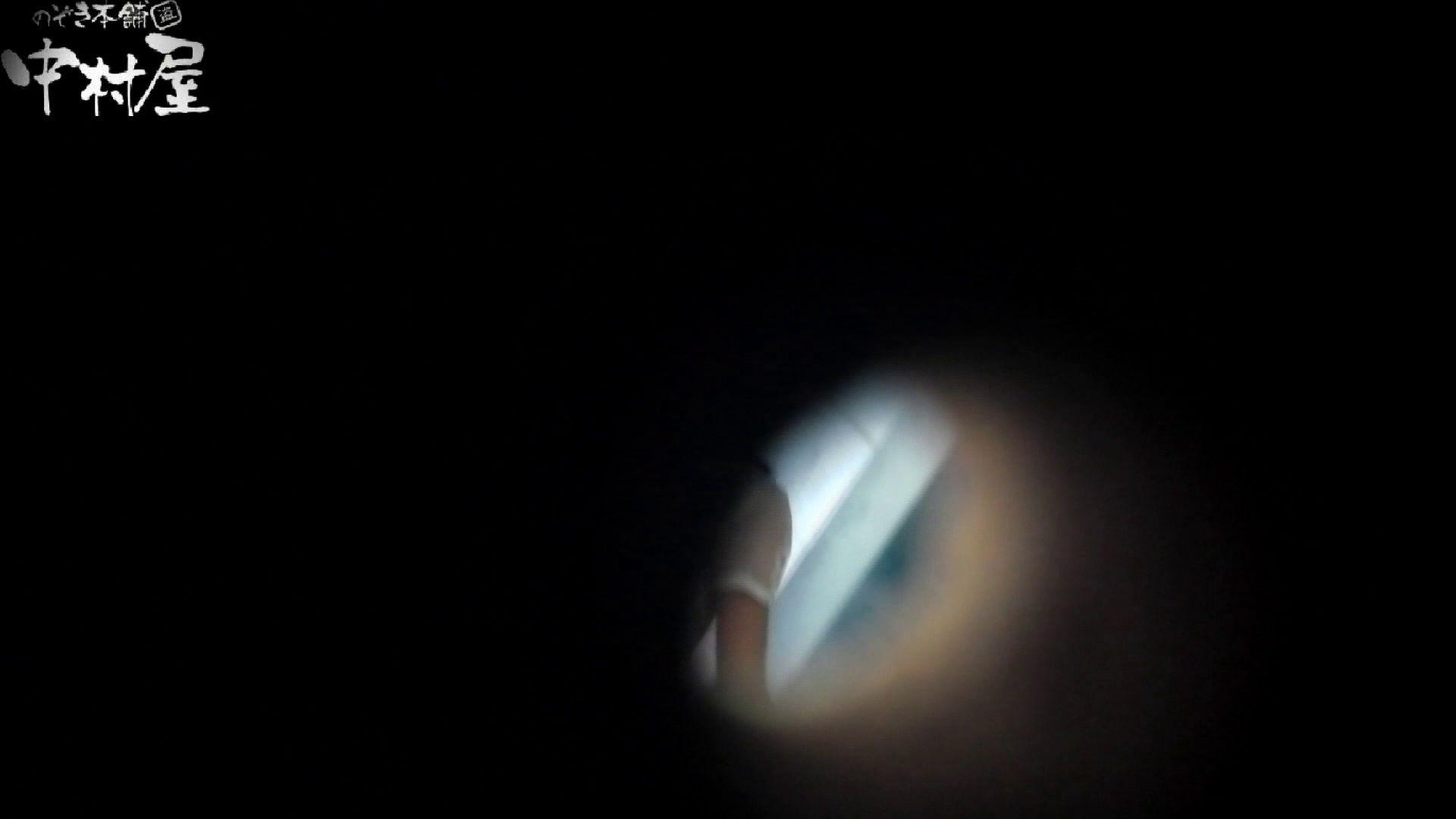 世界の射窓から vol.45 尻出しスマホ 後編 洗面所 | OLのエロ生活  50連発 7