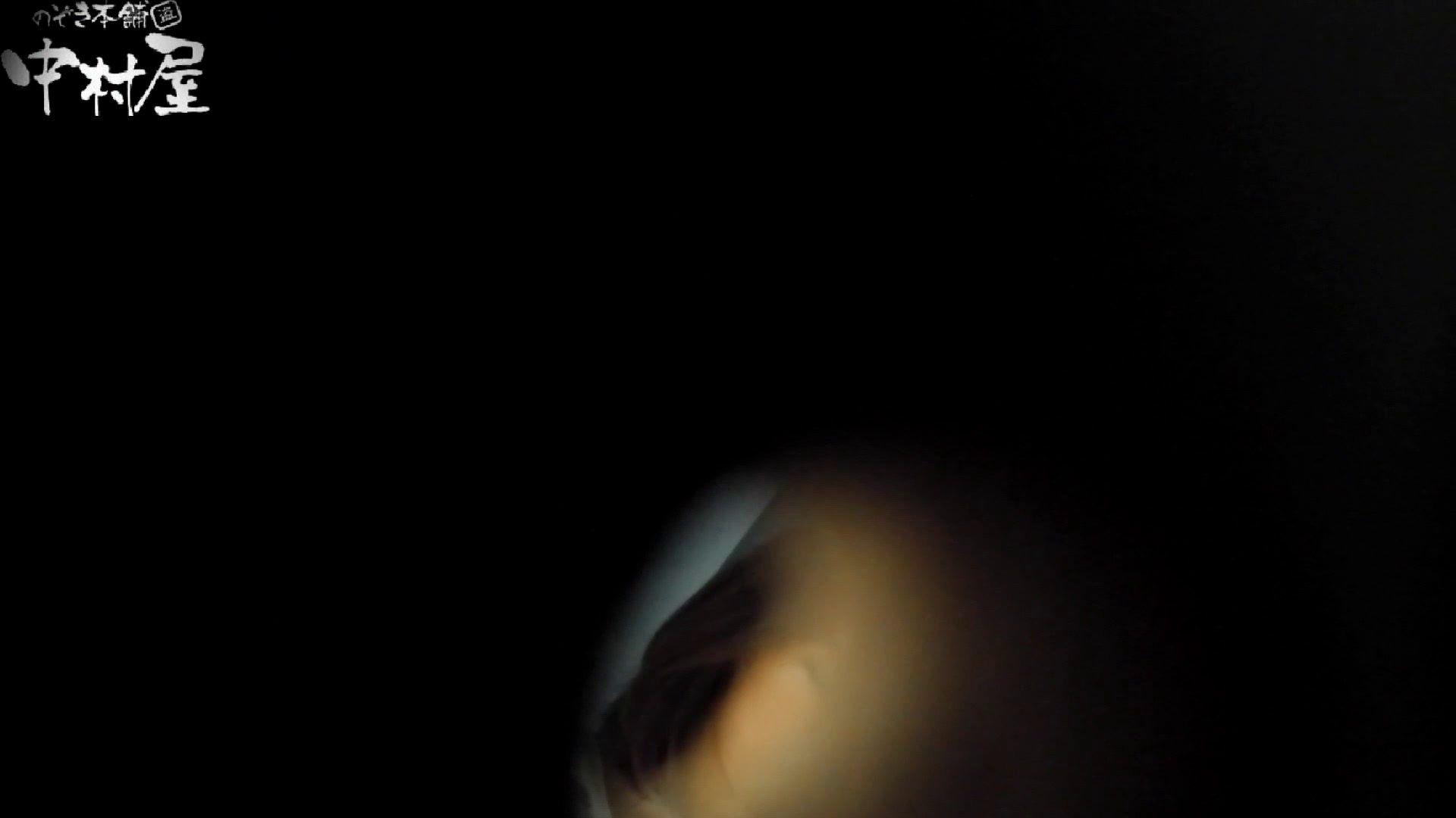 世界の射窓から vol.45 尻出しスマホ 後編 洗面所 | OLのエロ生活  50連発 13