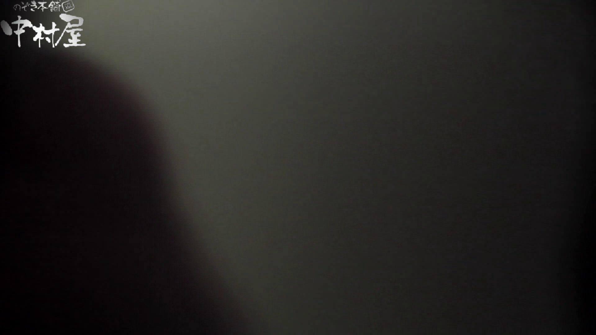 世界の射窓から vol.45 尻出しスマホ 後編 洗面所 | OLのエロ生活  50連発 25