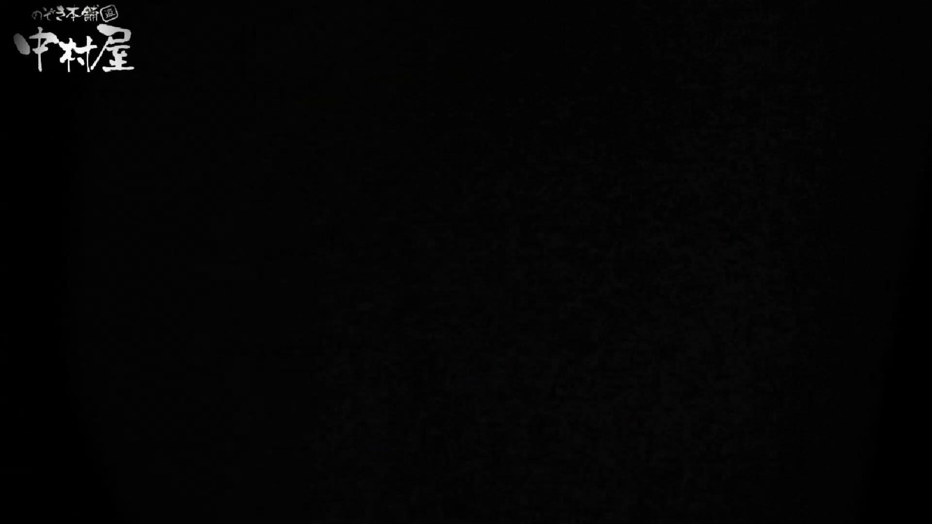世界の射窓から~ステーション編~vol46 美女のアップが盛りだくさん。後編 美女   OLのエロ生活  93連発 7