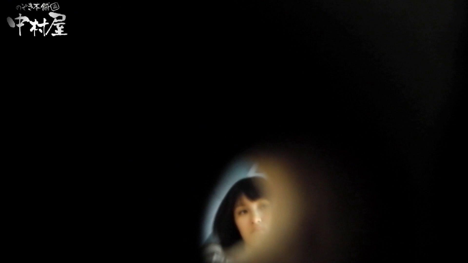 世界の射窓から~ステーション編~vol46 美女のアップが盛りだくさん。後編 美女  93連発 18