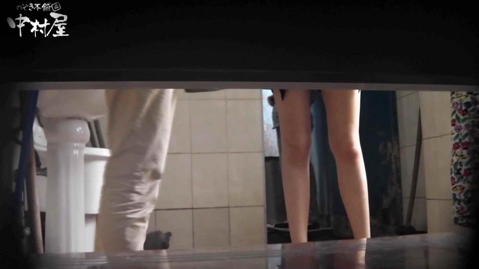 世界の射窓から~ステーション編~vol46 美女のアップが盛りだくさん。後編 美女   OLのエロ生活  93連発 91