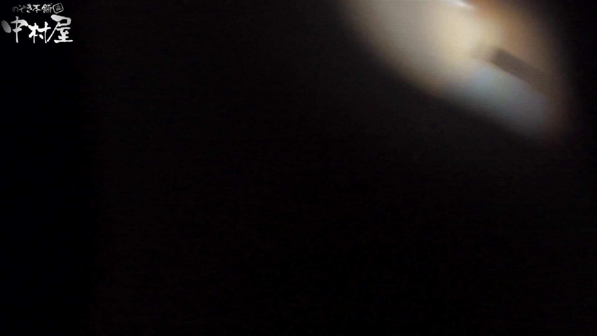 【世界の射窓から~ステーション編~】ステーション編 vol50あの日の子が重なりナプキンがすごいことに OLのエロ生活  23連発 12
