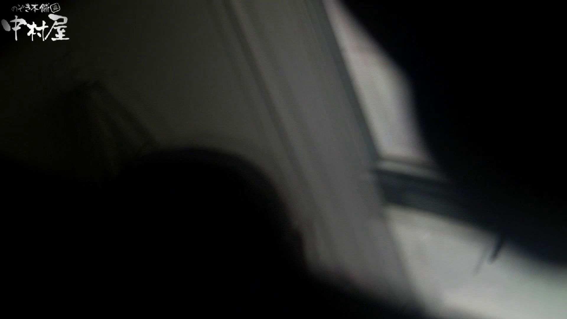 【世界の射窓から~ステーション編~】ステーション編 vol50あの日の子が重なりナプキンがすごいことに後編 OLのエロ生活  23連発 6