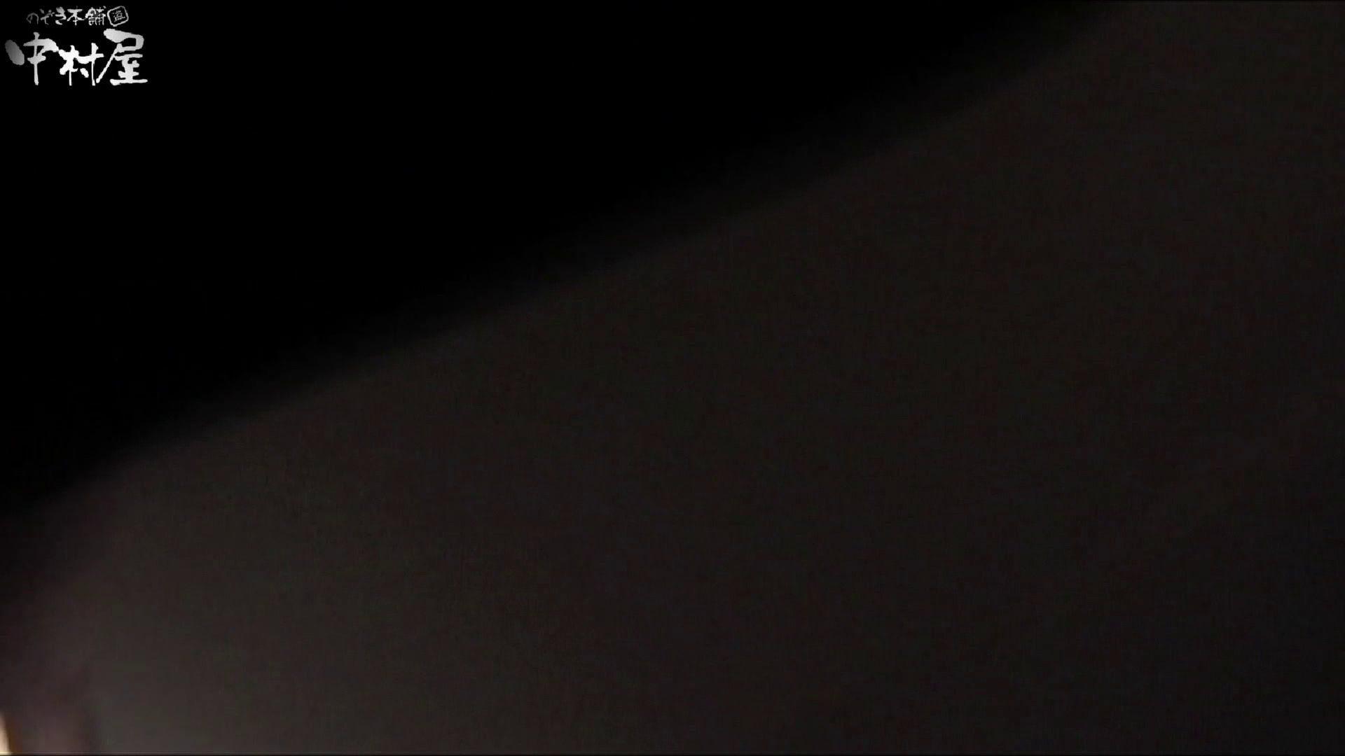 【世界の射窓から~ステーション編~】ステーション編 vol51 最後の女性は見どころです!!後編 OLのエロ生活 | 0  47連発 1