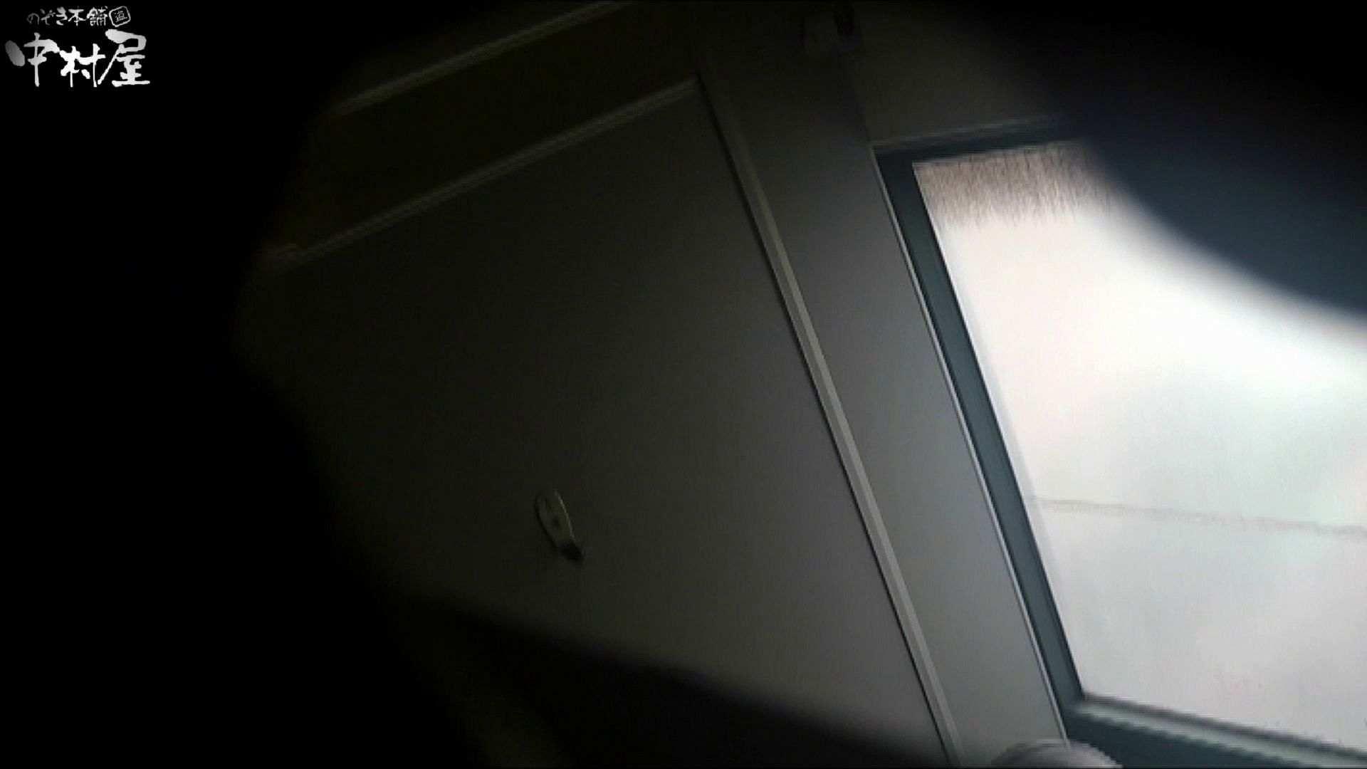 【世界の射窓から~ステーション編~】ステーション編 vol51 最後の女性は見どころです!!後編 OLのエロ生活 | 0  47連発 21