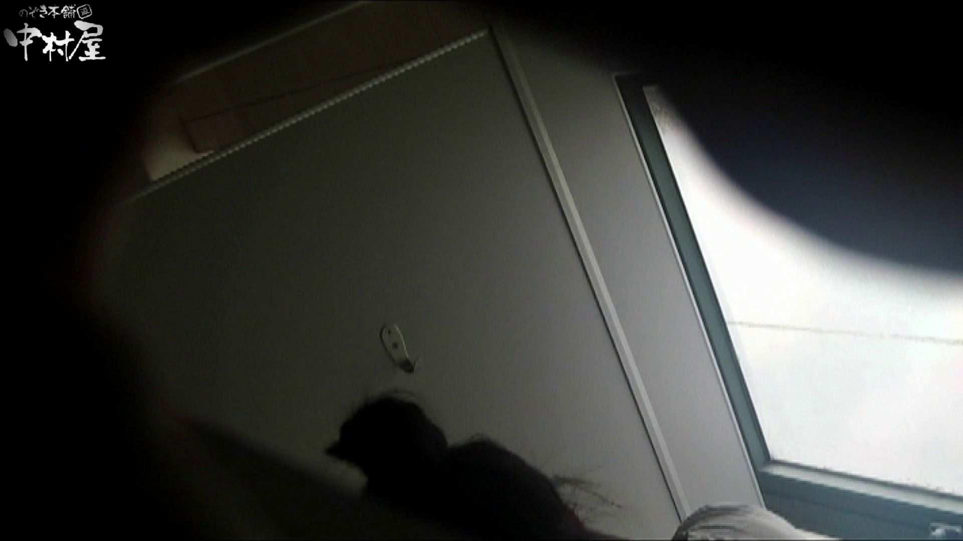 【世界の射窓から~ステーション編~】ステーション編 vol51 最後の女性は見どころです!!後編 OLのエロ生活  47連発 22