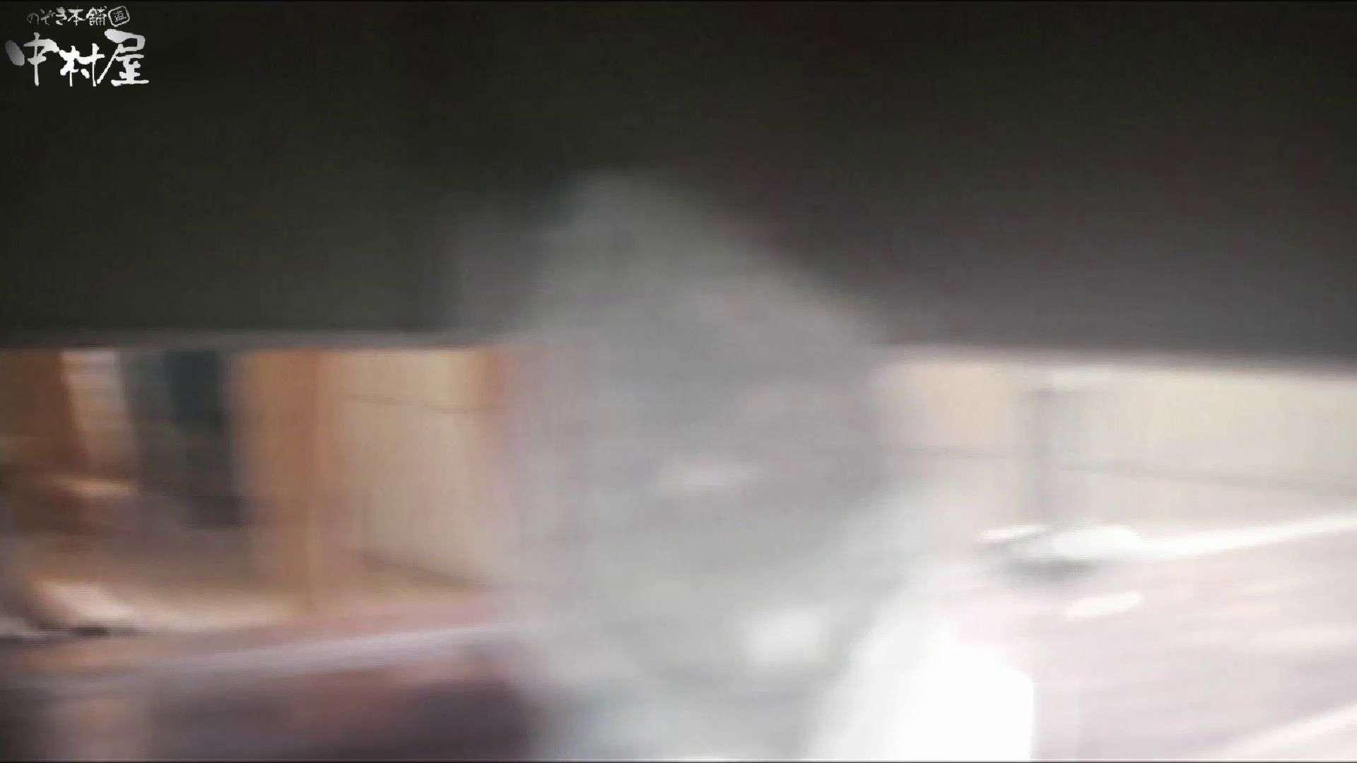 【世界の射窓から~ステーション編~】ステーション編 vol51 最後の女性は見どころです!!後編 OLのエロ生活 | 0  47連発 29