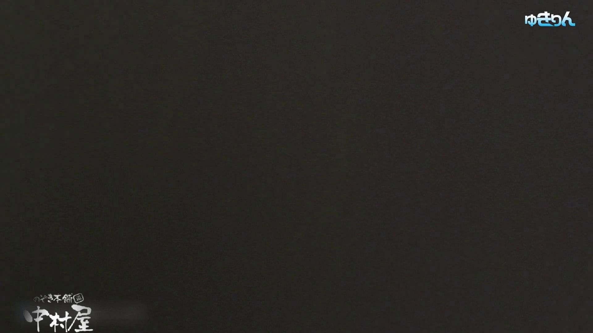 世界の射窓から~ステーション編~vol63 ハイヒール花柄に注目 前編 OLのエロ生活 | 0  42連発 37