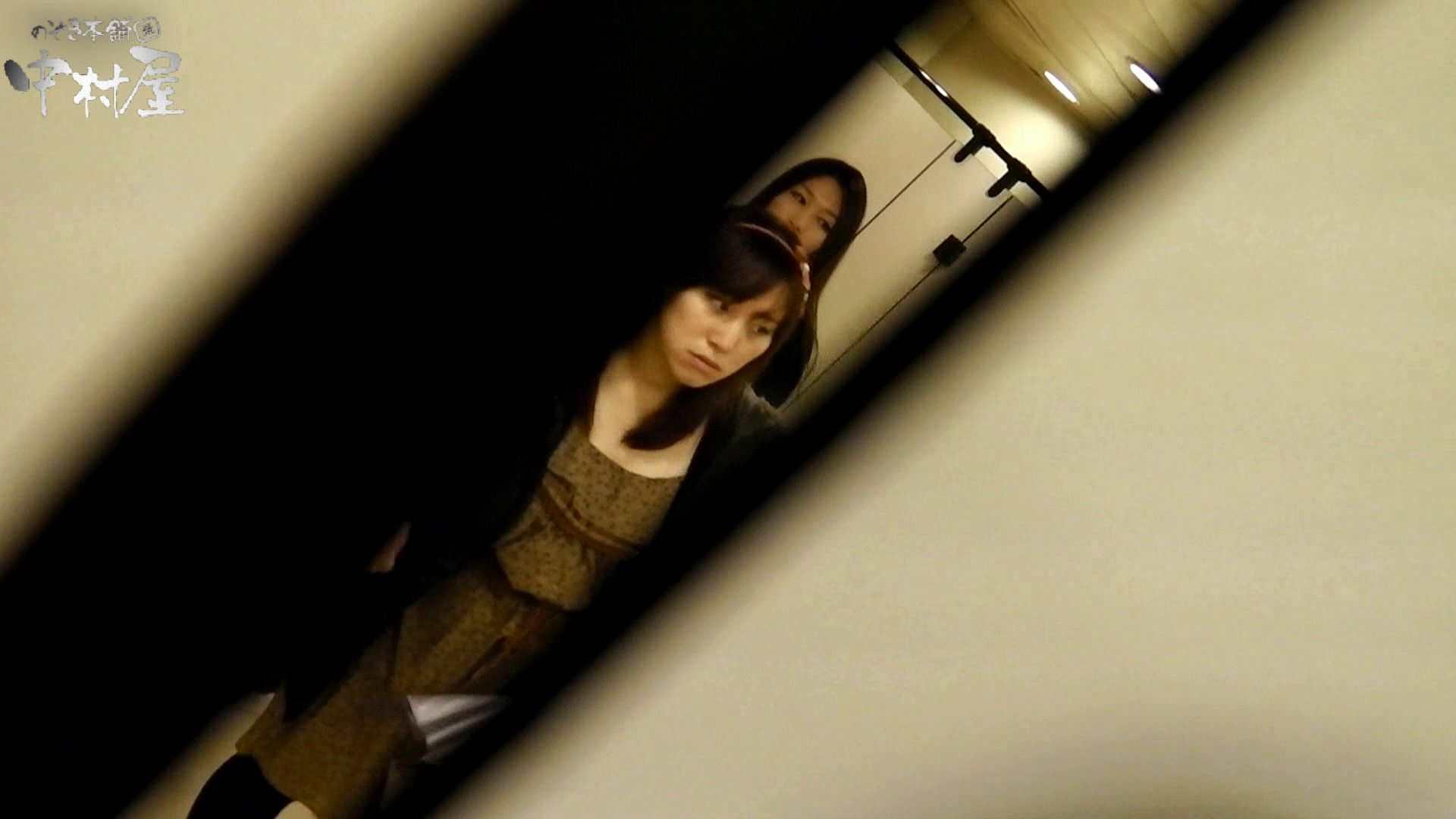 無料アダルト動画:新世界の射窓 No71 久しぶり、可愛い三人組全部晒しちゃいます。:のぞき本舗 中村屋