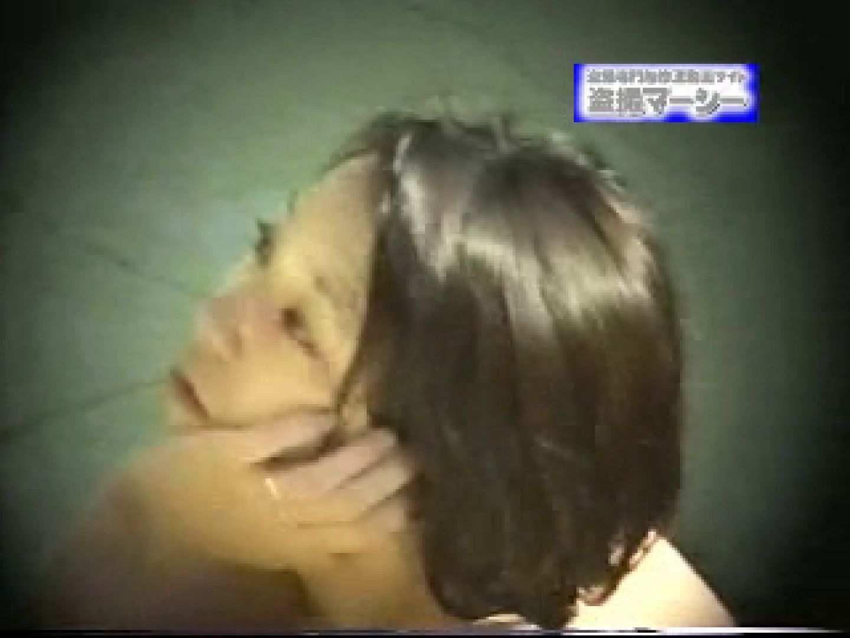 露天浴場水もしたたるいい女vol.3 裸体 オマンコ動画キャプチャ 70連発 9
