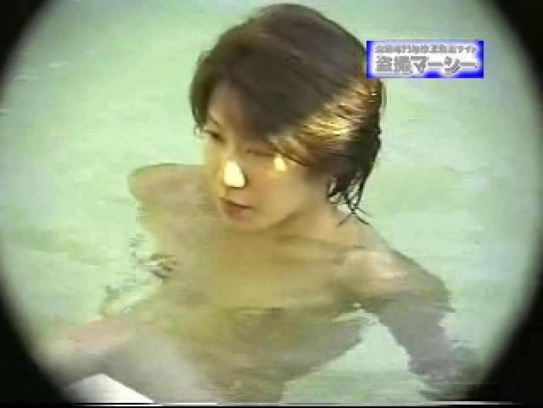 露天浴場水もしたたるいい女vol.3 裸体 オマンコ動画キャプチャ 70連発 15