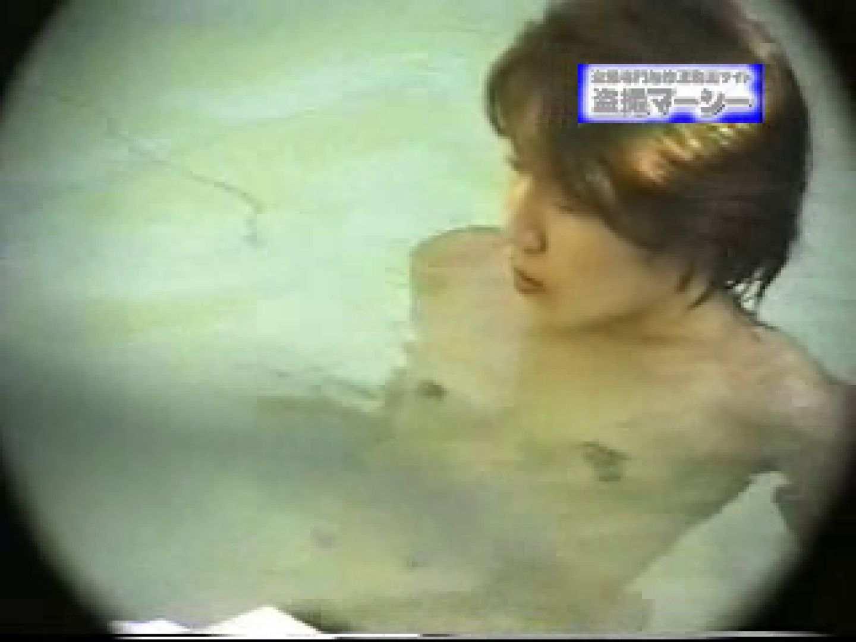 露天浴場水もしたたるいい女vol.3 ギャルのおっぱい おめこ無修正動画無料 70連発 16