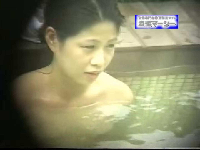 露天浴場水もしたたるいい女vol.3 露天風呂  70連発 24