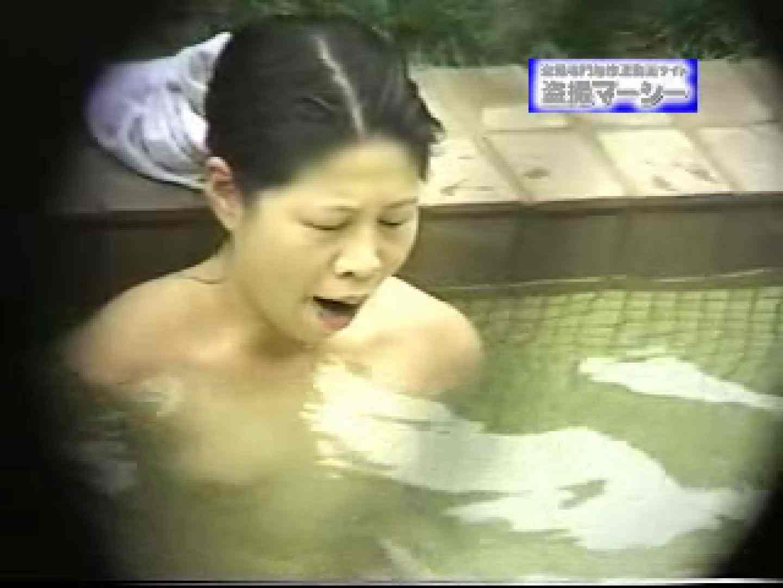 露天浴場水もしたたるいい女vol.3 露天風呂 | 盗撮  70連発 25