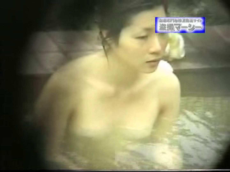 露天浴場水もしたたるいい女vol.3 OLのエロ生活 盗撮動画紹介 70連発 26