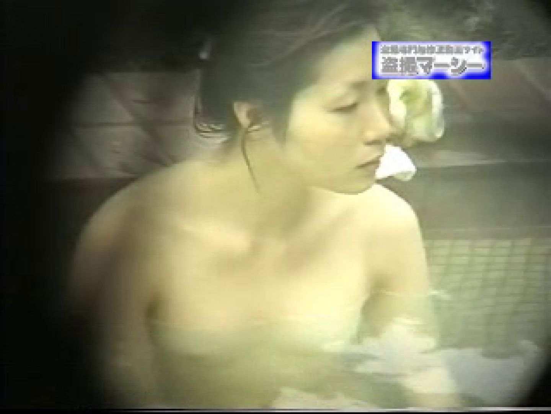 露天浴場水もしたたるいい女vol.3 裸体 オマンコ動画キャプチャ 70連発 27