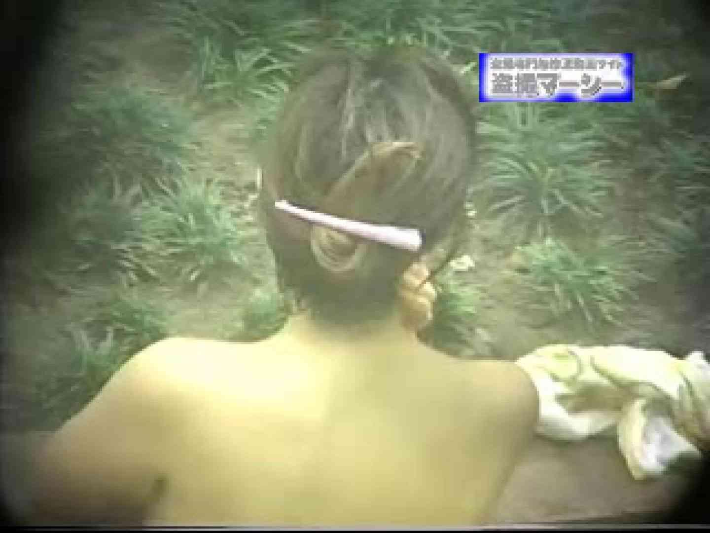 露天浴場水もしたたるいい女vol.3 ギャルのおっぱい おめこ無修正動画無料 70連発 28