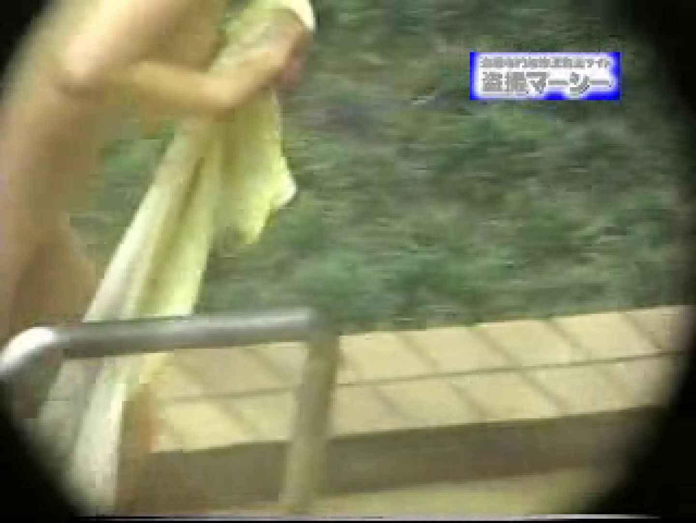 露天浴場水もしたたるいい女vol.3 ギャル入浴 覗きおまんこ画像 70連発 29
