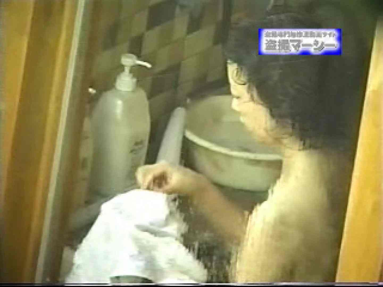 露天浴場水もしたたるいい女vol.3 ギャル入浴 覗きおまんこ画像 70連発 41