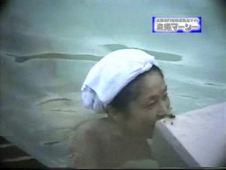露天浴場水もしたたるいい女vol.3 OLのエロ生活 盗撮動画紹介 70連発 56