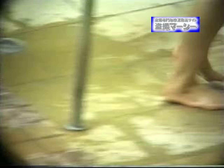 露天浴場水もしたたるいい女vol.3 ギャルのおっぱい おめこ無修正動画無料 70連発 64