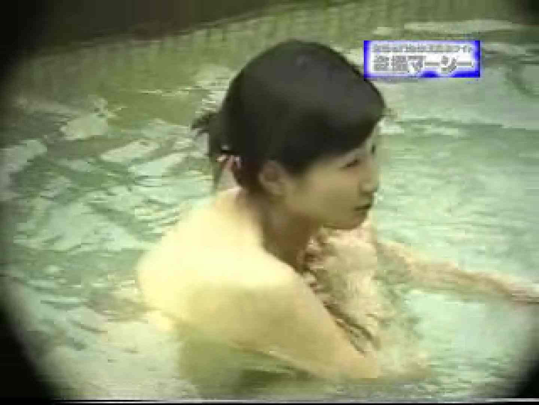 露天浴場水もしたたるいい女vol.3 ギャル入浴 覗きおまんこ画像 70連発 65