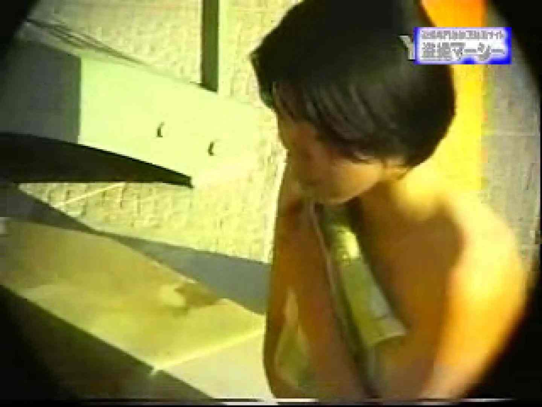 無料アダルト動画:露天浴場水もしたたるいい女vol.5:のぞき本舗 中村屋