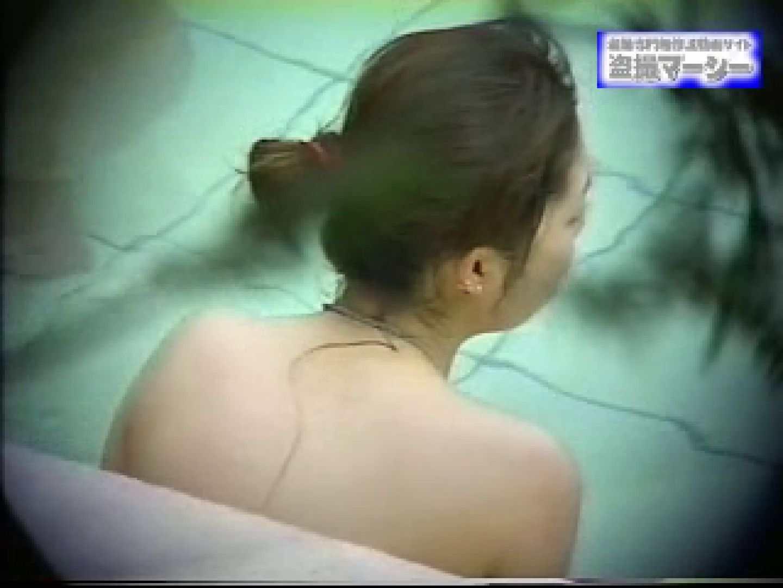 露天浴場水もしたたるいい女vol.7 OLのエロ生活 おめこ無修正動画無料 105連発 2