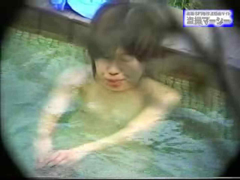 露天浴場水もしたたるいい女vol.7 露天風呂 AV無料動画キャプチャ 105連発 3