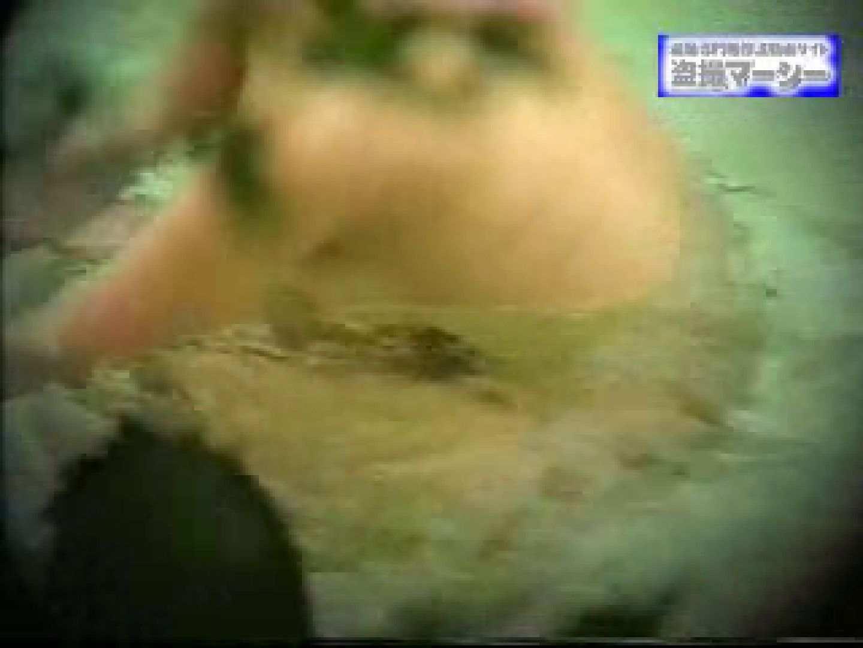 露天浴場水もしたたるいい女vol.7 OLのエロ生活 おめこ無修正動画無料 105連発 12
