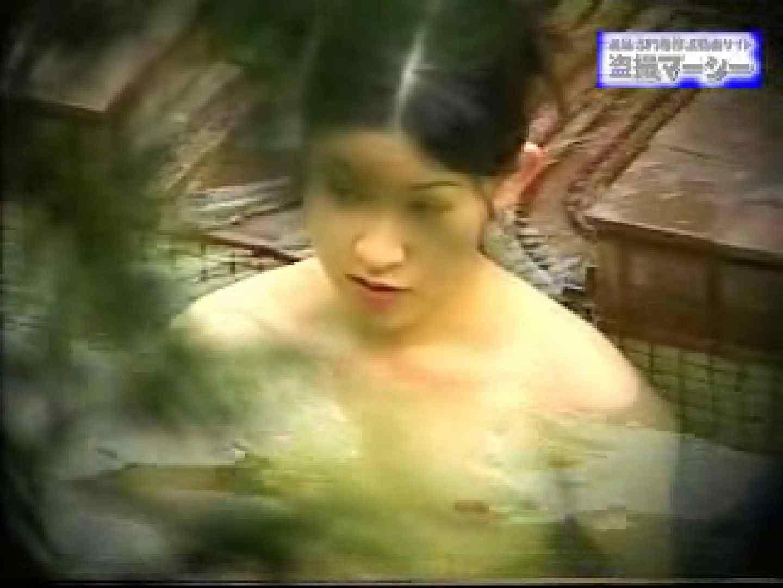 露天浴場水もしたたるいい女vol.7 露天風呂 AV無料動画キャプチャ 105連発 13