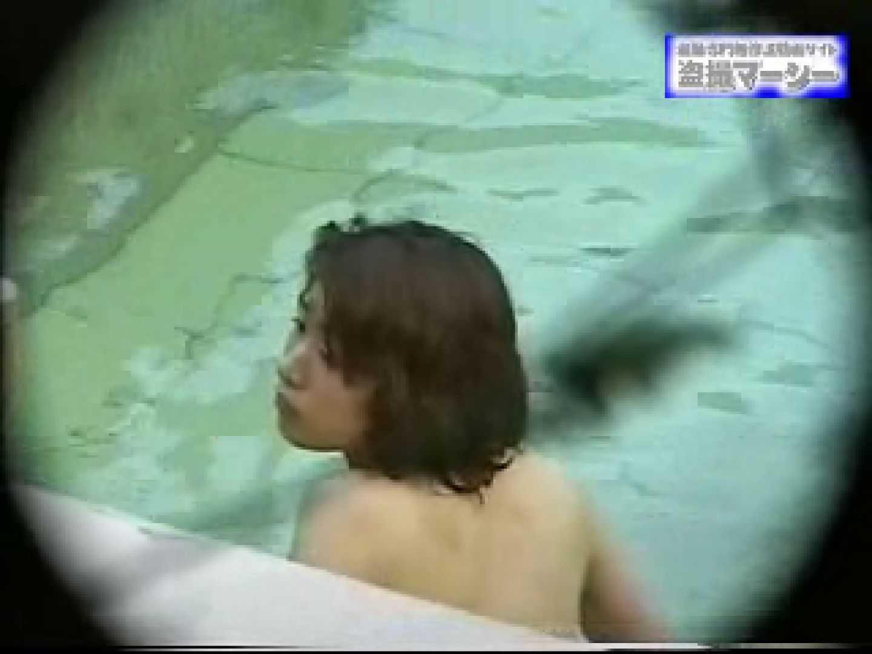 露天浴場水もしたたるいい女vol.7 OLのエロ生活 おめこ無修正動画無料 105連発 32