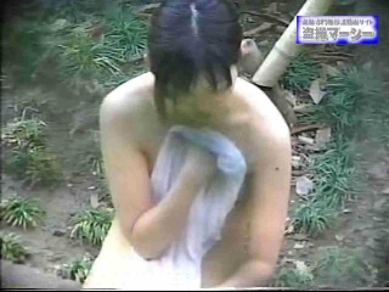 露天浴場水もしたたるいい女vol.7 ギャル入浴 セックス画像 105連発 49